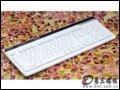 [大图2]普拉多KB-831plus键盘