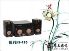 �F代HY-430音箱