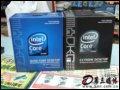 英特尔 酷睿 i7 975 至尊版(盒) CPU