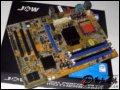 [大图4]杰微JWP43AT主板