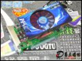 铭鑫视界风9600GTU中国玩家版显卡