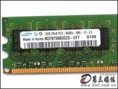 三星金�l2GB DDR2 800(�P�本)�却�