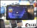 歌美 HD717LE MP4