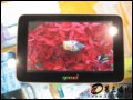 歌美 X690HD(16G) MP4