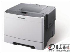 �想C8300N激光打印�C