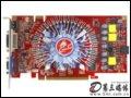 [大图6]七彩虹逸彩9600GT-GD3 CF黄金版512M显卡