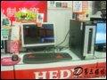 七喜 悦祺 V2200(赛扬双核E1400/1G/250G) 电脑