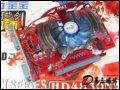 [大图2]铭鑫图能剑HD4830N-1GBD3HM风镭版显卡