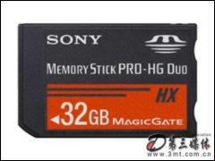 索尼Memory Stick Pro-HG Duo HX(32G)�W存卡