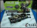 华硕 ENGTX260/HTDP/896M 显卡
