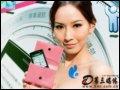 [大图5]华硕Garmin-Asus M20手机