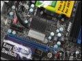 [大�D6]微星785GM-E65主板