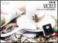 昂达VX313(2G) MP3