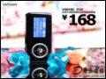 [大图4]昂达VX818C(2G)MP3