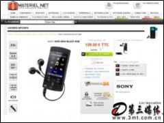 索尼NWZ-S544 MP3