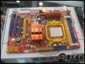 梅捷 SY-N7HM3+ 主板