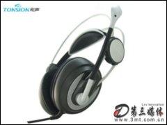 彤�V900耳�C(耳��)