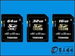 �|芝SDXC(64G)�W存卡