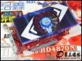 铭鑫图能剑HD4870N-1GBD5HM�N镭版显卡