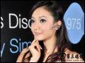 缤特力 Discovery 975 蓝牙耳机