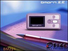 �{晨BM-221 MP3