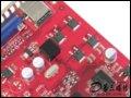 [大图3]盈通GT220-TC1024GD3标准版显卡