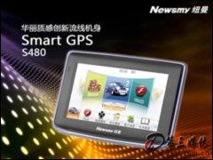 �~曼S480 GPS