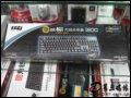 双飞燕 3100零跳标无线光电套 键盘