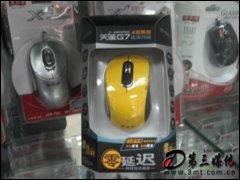 �p�w燕天�bG7-630鼠��