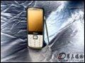 [大图4]海信E6手机