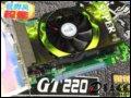 铭鑫视界风GT220-1GBD3超能版显卡