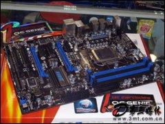 微星P55A-GD55主板