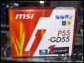 [大�D7]微星P55A-GD55主板