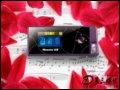 纽曼 B30(4G) MP3