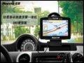 [大图1]纽曼Q90增强版GPS