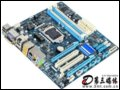 技嘉 GA-H57M-USB3 主板
