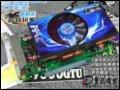 [大图1]铭鑫视界风9600GTU-1GBD3TC 游戏玩家版显卡