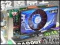 [大图2]铭鑫视界风9600GTU-1GBD3TC 游戏玩家版显卡