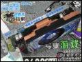 [大图3]铭鑫视界风9600GTU-1GBD3TC 游戏玩家版显卡