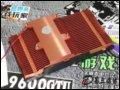 [大图8]铭鑫视界风9600GTU-1GBD3TC 游戏玩家版显卡