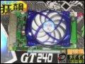 [大图2]铭鑫视界风GT240-1GBD5TC 狂飙版显卡