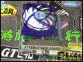 [大图7]铭鑫视界风GT240-1GBD5TC 狂飙版显卡