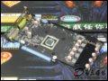 [大图2]铭鑫视界风GTS250U-1GBD3TC中国玩家版显卡