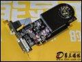 祺祥 G210小刀版512M DDR2-TC 显卡