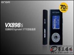 昂达VX898S(4G) MP3