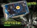 太阳花 GT240 DDR5节能王 显卡