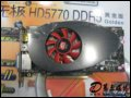 双敏 无极HD5770 DDR5黄金版 显卡