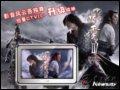 纽曼 CTV20+(8G) 移动电视