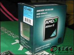 AMD速龙 II X3 440(盒) CPU