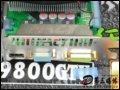 [大图4]铭鑫视界风9800GTU-1GBD3TC超越版显卡